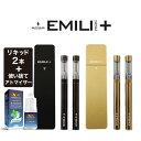 電子タバコ リキッド EMILI MINI + PLUS エ