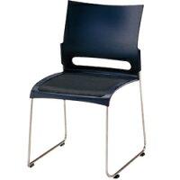NAIKI(ナイキ)会議用チェアーE225S-BLループ脚・塗装タイプ【本体色:ブルー】【座:ブラックメッシュ】