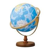 帝国書院 地球儀 N26-5R 【行政・全方位回転】【球径26cm】