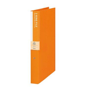 PLUS (プラス) デジャヴカラーズシリーズ 2リングファイル イージーロック FL-126PP 【A4-S】【適正収納枚数: 190枚】【背幅: 38mm】【カラー: ネーブルオレンジ】