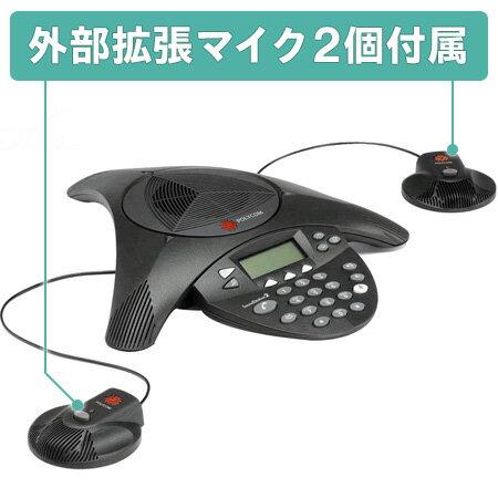 Polycom (ポリコム) SoundStation2 EX (サウンドステーション2EX) PPSS-2 + 拡張マイク PPSS-2-MIC...