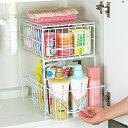 [えつこのすきっとトレー 大・小2個組 ] 収納 洗面台下 洗剤 ボトル ストック 掃除道具 ホワイト 日本製