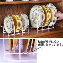 [えつこのプレートスタンドラック 大・小2個組] 収納 キッチン 食器棚 お皿 プレート ディッシュ 地震対策 ホワイト 日本製