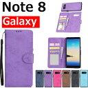 Galaxy Note 8 ケース SC-01K SCV37 ノート8 ケース 専用 Galaxy Note8ケース カード収納 分離式磁石 Galaxy Note8 docomo SC-01K ケース au SCV37 用 Galaxy Note8 手帳型ケース Galaxy Note8 カバー ノート8 ケース Note8 SCV37/SC-01Kケース
