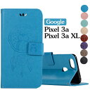 Google Pixel 3aケース スマホケース レンズ保護 tpu フウリン PIXEL 3A ケース 手帳型 横開き 薄型 軽量 マグネット式 GOOGLE PIXEL 3A ケース かわいい 花柄 皮 革 レザー 人気 グーグルピクセル3a ケース 磁石 ストラップ