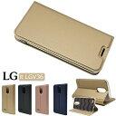 LG it LGV36手帳型ケース カバー 皮 革 LG itスマホケース カード収納 LG it LGV36ケースau LGV36カバー 手帳型 レザー 人気 スタンド機能 LG it LGV36保護カバー LG it LGV36手帳型ケース かわいい おしゃれ 横向き 磁石