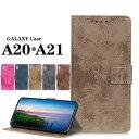 Galaxy A20カバー レザー 人気Galaxy A20ケース/カバー 手帳型 レザーdocomo SC-02 au SCV46 U……