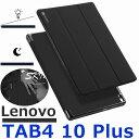 Lenovo TAB4 10 Plus 手帳型ケース マグネット式 Lenovo TAB4 10 Plusカバー Lenovo TAB4 10 Plusケース 手帳型 おしゃれ Lenovo TAB4 ..