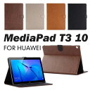 Huawei MediaPad T3 10 ケース 手帳型 おしゃれ MediaPad T3 10 カバー 磁石 MediaPad T3 10 手帳ケース レザー タブレットPC カバー MediaPad T3 10手帳カバー メディアパッド T3 9.6インチ 手帳ケース MediaPad T3 10専用ケース カード収納 かわいい
