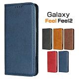 GalaxyFeelケース手帳型GalaxyFeel手帳型ケーススリムシンプルGalaxyFeelカバーカード収納GalaxyFeelスマホケースギャラクシーフィールケースSC-04JケースSC-04JカバーSC-04J手帳型ケース横開きスタンド機付き