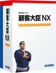 応研 顧客大臣NX LANPACK 5クライアント