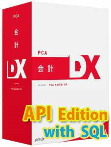 PCA 会計DX API Edition with SQL(Fulluse)20CAL