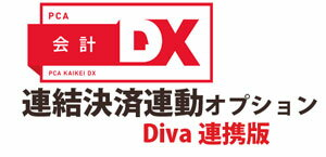 PCA 連結決済連動オプション【Dive連携版】画像