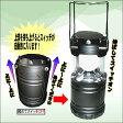 LEDアクティブライト【LED】【ランタンライト】アウトドア— 災害時用ライト