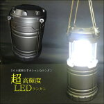 防災対策 ランタン LEDランタン LEDスライド式ランタン インテリアライト LEDライト 懐中電灯 アウトドア— キャンプ 災害時用ライト 寝室 倉庫 車内