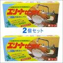 2個組 固形タイプ食器洗い洗剤 エリート洗剤 300gx 2個 天然ヤシ油系配合 無リン 環境 経済的 手荒れ エコ 固形洗剤 日本製 送料無料
