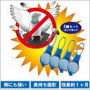 ハト忌避剤 鳩よけ 鳩撃退 【hatobyebye】 鳩除け 鳩対策 固形忌避剤 ハト除け 日本製 送料無料