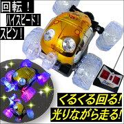 プレゼント ラジコンカー スポーツカー ドリフト リモコン ラジコン ウィリー おもちゃ