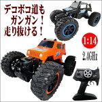 ラジコンカー 男の子プレゼント 動画あり オフロードカー 4WD   2.4GHZ RCカー クリスマスプレゼント 玩具 おもちゃ