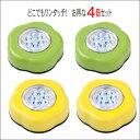 ※メール便選択で送料無料 タッチライト ライト LED 電池式【照明 ...