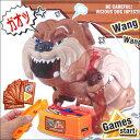 ガオガオ パーティゲーム ファミリーゲーム パニックブル ゲーム おもちゃ パニックゲーム アクションゲ...
