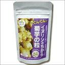 イヌリンのちから 菊芋の粒 180粒 菊芋 ダイエット 健康食品 きくいも キクイモ 日本製