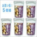 【5袋セット】イヌリンのちから 菊芋の粒 180粒 ダイエット サポート サプリ 健康きくいも 菊芋 キクイモ 国産 ※メール便送料無料
