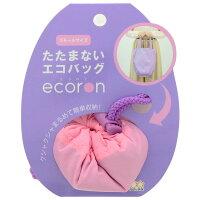 エコバッグecoronスモールライトピンク×ライトバイオレット