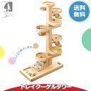 ベック トレイクーゲルタワー BE20030N 送料無料 (知育玩具) おもちゃ 木製 ドイツ製 誕生日プレゼント 1歳 2歳 3歳 4歳 5歳 出産祝い 女の子 男の子