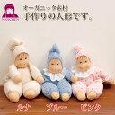 ナンヒェン NAベビー・ルナ NA151046(ぬいぐるみ、人形) 知育玩具 1歳 1歳半 2歳 3歳 4歳 おもちゃ 出産祝い 赤ちゃん 人形 学習トイ 学習 ごっこ遊び ままごと