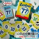 ボードゲーム 学習 学習トイ AMIGO アミーゴ ロボ77 AM3910 知育玩具 パーティーゲーム テーブルゲーム カードゲーム おもちゃ 男の子 女の子 男 女 小学生 3歳 4歳 5歳 6歳 プレゼント 子供 誕生日 誕生日プレゼント ゲーム