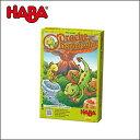ボードゲーム 学習 学習トイ ハバ HABA ドラゴンとファイアークリスタル HA301890 知育玩具 パーティーゲーム テーブルゲーム カードゲーム 知育 おもちゃ 男の子 女の子 小学生 3歳 4歳 5歳 6歳 誕生日プレゼント ゲーム