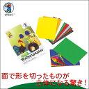 ブントパピア ハニカムペーパー・カラフル BU9930099 知育玩具 工作 小学生 折り紙 お絵描き ぬりえ