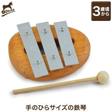 デコア DECOR デコアの鉄琴・ドミソ DE57006 知育玩具