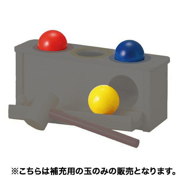 ベビー向けおもちゃ, 積み木  LE2081-1 ()
