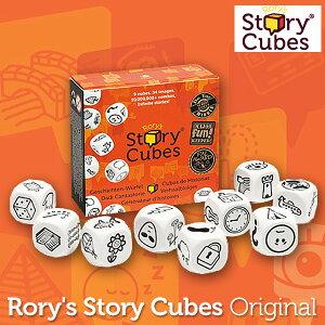 ローリーズ Rory's ストーリーキューブス StoryCubes・オリジナル CHRSC0…