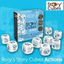 ローリーズ Rory's ストーリーキューブス StoryC