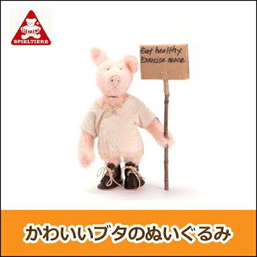 クレメンス Clemens ブタのスザンナ CL34064 送料無料 知育玩具