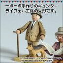 犬と紳士 GE168-024 知育玩具