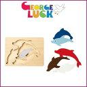 ジョージ・ラック・パズル 3重パズル・いるか GL8164 知育玩具 木製パズル 1歳 2歳 3歳 4歳 5歳 出産祝い ジョージ ラック