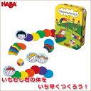 ボードゲーム 学習 学習トイ ハバ HABA 缶入りゲーム・いも虫 HA301318 知育玩具 パーティーゲーム テーブルゲーム カードゲーム おもちゃ 男の子 女の子 男 女 小学生 3歳 4歳 5歳 6歳 プレゼント 誕生日プレゼント ゲーム