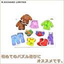 Mリチャード ノブつきパズル・洋服 MRJJ620 知育玩具 パズル 幼児 おもちゃ 知育 0歳 1歳 2歳 木のおもちゃ 木製 出産祝い