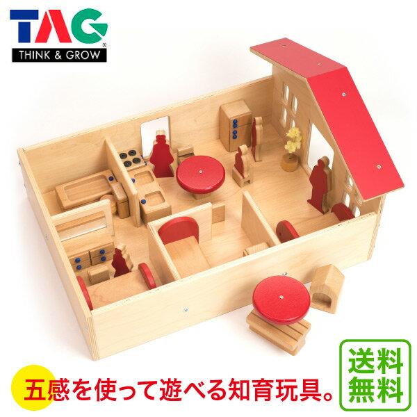 知育玩具・学習玩具, その他 TAG TGP31 0 1 1 2 3 4 5