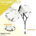 タタメットBCP TATAMET-BCP ヘルメット(防災 災害)