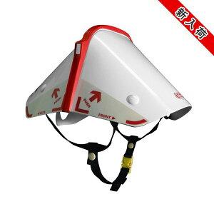 省スペースで備蓄・収納できるヘルメット防災セット・防災用品/折りたたみヘルメット/タタメッ...