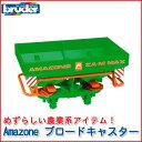 ブルーダー bruder Amazone ブロードキャスター 02327