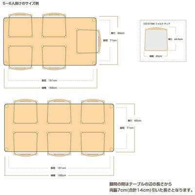 コサインフィットテーブル【長方形】155×95TD-04NM-d4