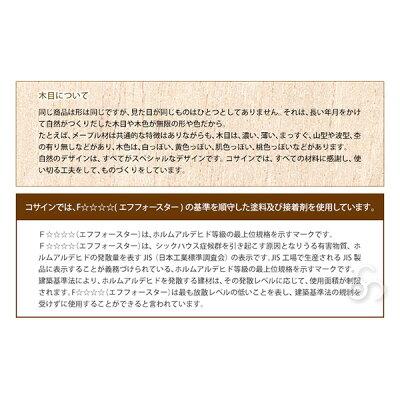 コサインフィットテーブル【長方形】ウォルナット110×90115×90120×90TD-04NW-a3