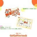 木製パズル Go!Go!Fire truck 4941746806319 木製玩具 誕生日 出産祝い 赤ちゃん ベビー キッズ 1歳 2歳 3歳 パズル 知育玩具
