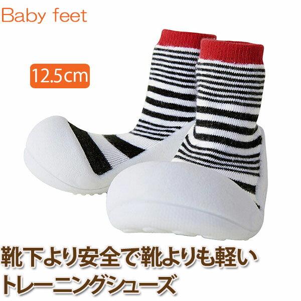 靴, ファーストシューズ  Baby feet urban-red (12.5cm) 4941746812259 0 1